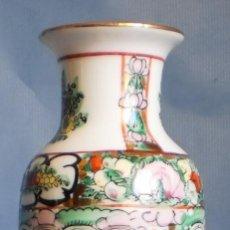Vintage: PEQUEÑO JARRÓN CHINO DE PORCELANA PINTADA. DE EXTREMO ORIENTE (CHINA). 2ª MITAD S. XX. Lote 139125130