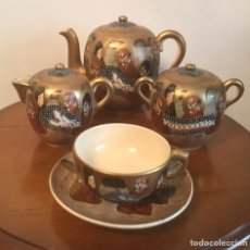 Vintage: JUEGO DE CAFÉ PORCELANA CHINA VINTAGE AÑOS 60 SELLADO DEBAJO. Lote 139182760