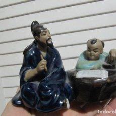 Vintage: MAESTRO Y ALUMNO VINTAGE ASIAN WANJIANG-PIEZA ORIGINAL NUMERADA AÑOS 70. Lote 139915938