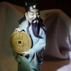 Vintage: FIGURA DE MONJE EN PORCELANA CHINA DE SHIWAN. Lote 141591748
