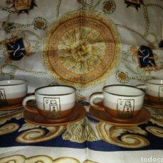 Vintage: 4 TAZAS PRECIOSAS Y 4 PLATOS. Lote 142965182