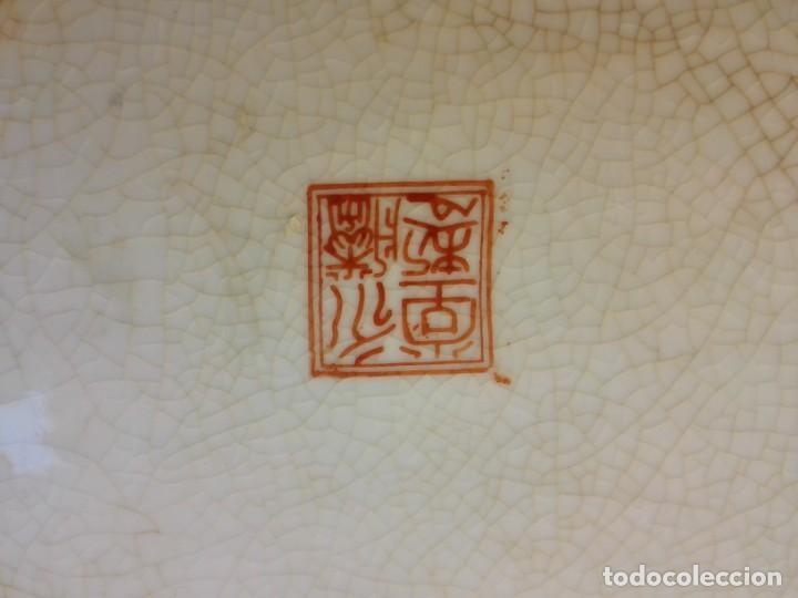 Vintage: CENTRO DE MESA CERÁMICA CHINA - Foto 5 - 143067610
