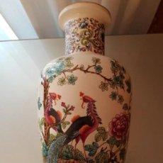 Vintage: JARRÓN CHINO. Lote 144122990
