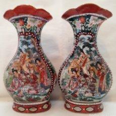 Vintage: BONITOS JARRONES CHINOS.. Lote 144693677