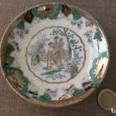 Vintage: PLATITO CHINO. Lote 145944662