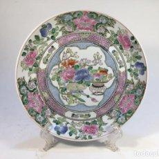 Vintage - Wall Plate oriental en porcelana de Macao sellado sellado China circa 1960 24 cm - 146262673