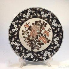 Vintage - Wall Plate oriental en porcelana de Macao sellado sellado China circa 1960 24 cm - 146262681
