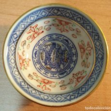 Vintage: PEQUEÑO CUENCO CERÁMICA - 7CM DIÁMETRO X 2.50CM. Lote 146446646
