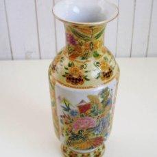 Vintage: JARRÓN CERÁMICA CHINA. Lote 152569366
