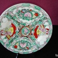 Vintage: PLATO PORCELANA CHINA. Lote 153192230