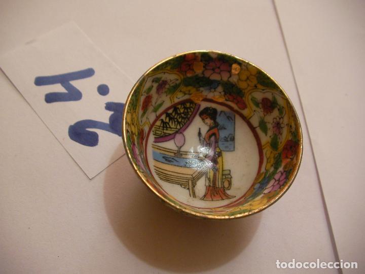 ANTIGUA TAZA CHINA PEQUEÑA (Vintage - Decoración - Porcelanas y Cerámicas)