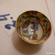 Vintage: ANTIGUA TAZA CHINA PEQUEÑA . Lote 153878186