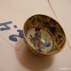 Vintage: ANTIGUA TAZA CHINA PEQUEÑA . Lote 153878250