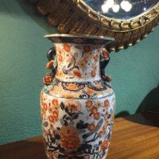 Vintage: JARRÓN CHINO TONOS MARRONES. Lote 154105446