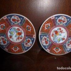 Vintage: PAREJA DE PLATITOS ORIENTALES DECORADOS A MANO.. Lote 156536530