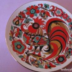 Vintage: PLATO DE PORCELANA. DECORADO A MANO. RUSIA. 20 CM.. Lote 158912654