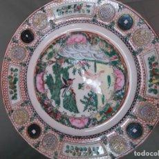 Vintage: PLATO PORCELANA CHINA. Lote 159047514