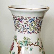 Vintage: JARRON DE CHINA, NUEVO SIN USAR. Lote 159351890