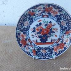 Vintage: PLATO ORIENTAL. Lote 166535886
