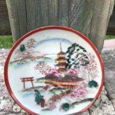 Vintage: PLATITO, JAPONES. Lote 167494428