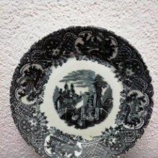 Vintage: PLATO DE PORCELANA. DIÁMETRO 23CM.. Lote 167671168