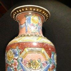 Vintage: JARRÓN CHINO EN RELIEVE. Lote 171784082