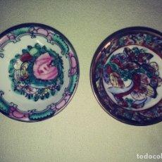 Vintage: 2 PLATOS PEQUEÑOS DE PORCELANA DE MACAO.. Lote 172390924