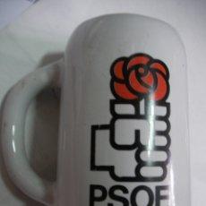 Vintage: ANTIGUA JARRA DE CERAMICA DEL PSOE. Lote 174265709