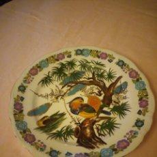 Vintage: EXQUISITO PLATO DE PORCELANA, PORCELANAS GUILLEN MADE IN SPAIN. Lote 176515864