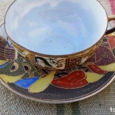 Vintage: TAZA Y PLATO ORIENTAL. Lote 178266953