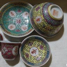 Vintage: PEQUEÑOS CUENCOS CHINOS. Lote 180392128
