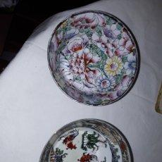 Vintage: CUENCOS PORCELANA MACAO. Lote 180398217