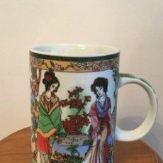 Vintage: JARRA, TAZA, PORCELANA CHINA . Lote 182640546