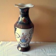 Vintage: JARRÓN JARRÓN CHINO. Lote 182703551