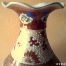Vintage: JARRÓN DE PORCELANA CHINA. Lote 182704537