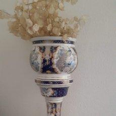 Vintage: MACETERO - FLORERO CON PIE. Lote 186212366