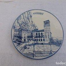 Vintage: PLATO DECORATIVO, MONASTERIO DE MONTSERRAT....AÑOS 70-80---- LONGITUD 15 CMS APROX.. Lote 186264588