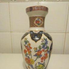 Vintage: JARRON DE PORCELANA 23 CM LARGO Y LA BASE DE 7,5CM DIAMETRO. Lote 187212587