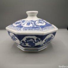 Vintage: BONBOMERA O SOPERA CHINA. Lote 187430790