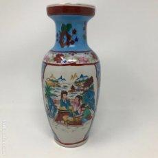 Vintage: JARRÓN DE ORIGEN CHINO. Lote 191109242