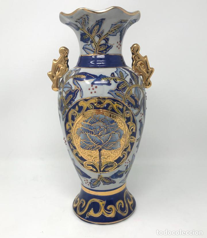 ÁNFORA DE PORCELANA CHINA (Vintage - Decoración - Porcelanas y Cerámicas)