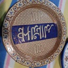 Vintage: PLATO GRANDE PORCELANA ARABE. Lote 194249850