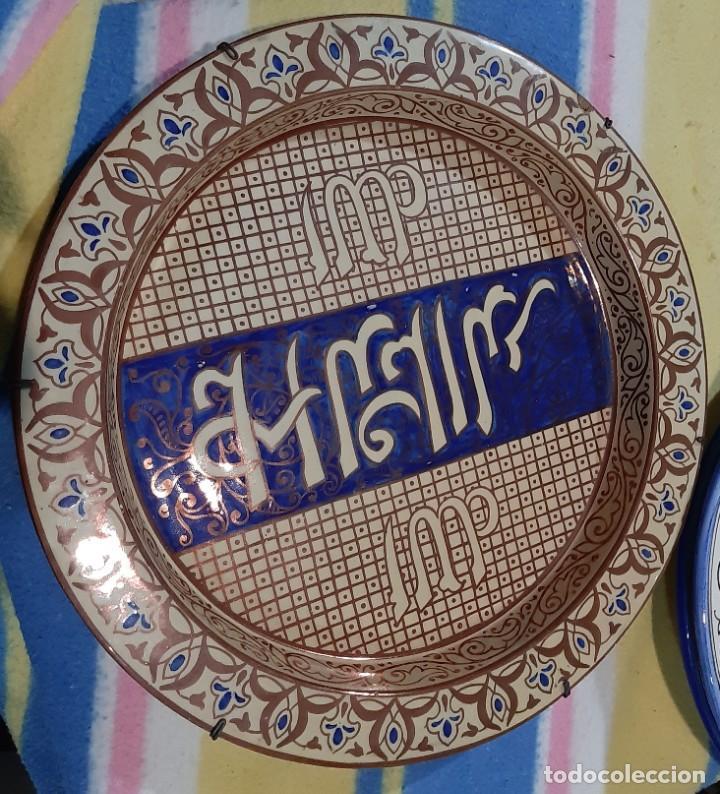 Vintage: plato grande porcelana arabe - Foto 2 - 194249850