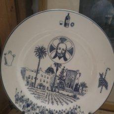 Vintage: PLATO DE CERÁMICA. SANTA FAZ DE ALICANTE AÑO 2007. 26 CM. 620 GR. Lote 194487180