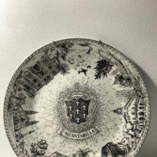 Vintage: PLATO DECORATIVO DEDICADO A ALCANTARILLA ··· VISTA POR E. PALENZUELA ··· . Lote 194508303