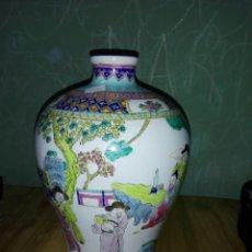 Vintage: BONITO JARRÓN VINTAGE CHINA. Lote 195059012