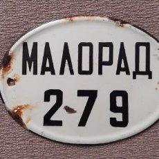 Vintage: PLACA ESMALTADA OVALADA CALLE MALORAG NÚMERO 279. Lote 195062595
