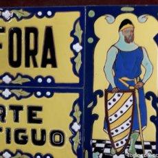 Vintage: PANEL DE AZULEJOS VINTAGE FÁBRICA SANTA ANA SEVILLA. Lote 195079832