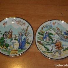 Vintage: 2 PLATOS DE PORCELANA,CON ESCENAS ORIENTALES.. Lote 195249340