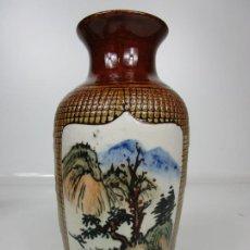 Vintage: JARRÓN , FLORERO - BONITA DECORACIÓN - MADE IN TAIWAN - 23 CM ALTURA. Lote 199005161